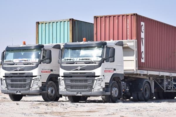 Tokyo Freight Service WLL  Doha  Qatar